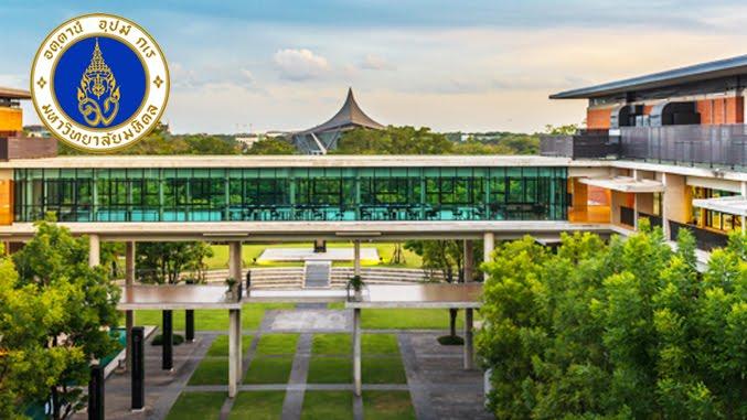 มหาวิทยาลัยรัฐบาลน่าเรียนที่สุดในประเทศไทย
