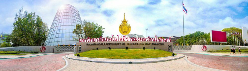 มหาวิทยาลัยเทคโนโลยีราชมง