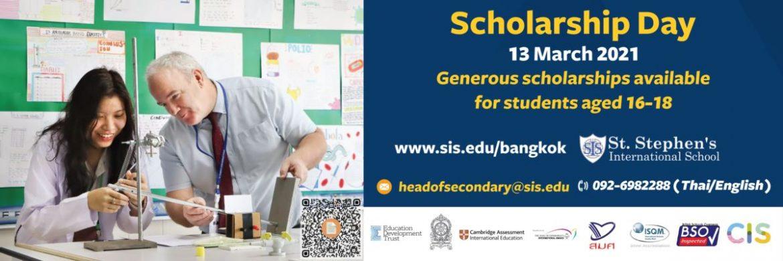 Scholarship Day โรงเรียนนานาชาติเซนต์สตีเฟ่นส์ กรุงเทพ 13 มีนาคม 2564 ขอมอบทุนการศึกษาให้กับนักเรียน